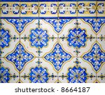 a beautiful abstract tile... | Shutterstock . vector #8664187