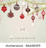 christmas card with xmas tree... | Shutterstock .eps vector #86648395