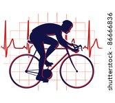 cyclist icon vector | Shutterstock .eps vector #86666836