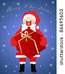 Santa Claus holding up a gift, vector illustration - stock vector
