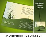 green magazine page design... | Shutterstock .eps vector #86696560