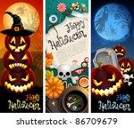 halloween banners with pumpkins ... | Shutterstock .eps vector #86709679