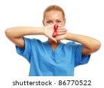 Постер, плакат: Young nurse with