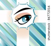 human blue eye on blue...   Shutterstock .eps vector #86772016