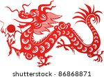 Chinese Dragon. Symbol Of The...