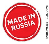 rubber stamp   made in russia   Shutterstock .eps vector #86873998