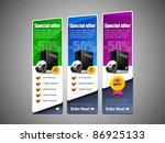 special offer banner set vector ...