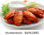 Buffalo Chicken Wings With Blue ...