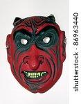 devils   Shutterstock . vector #86963440