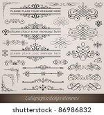 vector illustration of... | Shutterstock .eps vector #86986832