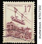yugoslavia   circa 1966  a... | Shutterstock . vector #87017102