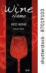 wine label vector | Shutterstock .eps vector #87019103