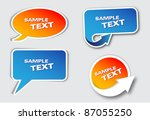 set of banners | Shutterstock .eps vector #87055250