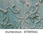 stock macro photo of the... | Shutterstock . vector #87085061