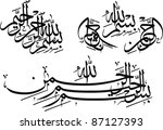 3 Various Arabic Calligraphy...