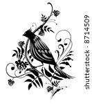 garden bird   Shutterstock .eps vector #8714509