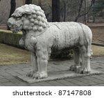 Historic Chinese Stone...