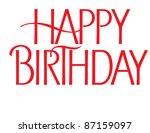 formal holiday vector lettering ... | Shutterstock .eps vector #87159097