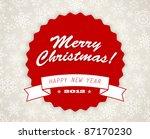 Simple Vintage Retro Christmas...