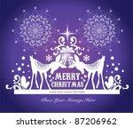 christmas card design | Shutterstock .eps vector #87206962