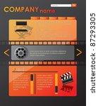 website template  vector | Shutterstock .eps vector #87293305