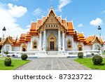 Buddhism Temple  Of The Most...