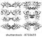 ornamental design elements  ... | Shutterstock .eps vector #8733655