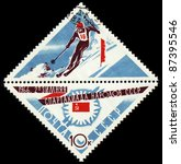 ussr   circa 1966  a post stamp ... | Shutterstock . vector #87395546