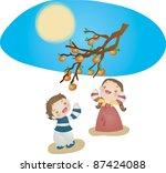 happy autumn festivals | Shutterstock .eps vector #87424088