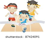 the fall field day | Shutterstock .eps vector #87424091