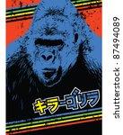 retro 80s style gorilla... | Shutterstock .eps vector #87494089