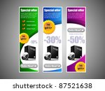 special offer banner set vector ... | Shutterstock .eps vector #87521638