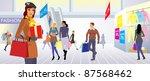 christmas sale | Shutterstock .eps vector #87568462