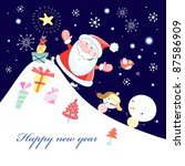greeting card with santa claus | Shutterstock .eps vector #87586909