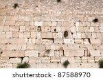 The Jerusalem Wailing Wall  ...
