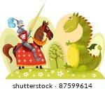 knight | Shutterstock .eps vector #87599614