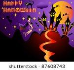 illustration holiday ... | Shutterstock .eps vector #87608743