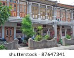 colonial houses  georgetown ... | Shutterstock . vector #87647341