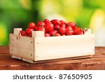 ripe briar in wooden box on... | Shutterstock . vector #87650905