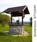 water well | Shutterstock . vector #87713293