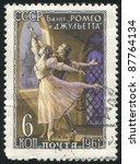 russia   circa 1961  stamp... | Shutterstock . vector #87764134