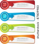 colorful vector banner set | Shutterstock .eps vector #87809983
