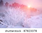 Winter frost haze landscape - stock photo