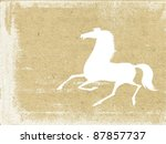 grunge background | Shutterstock .eps vector #87857737