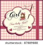 Baby girl invitation - stock vector