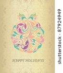 vintage christmas card | Shutterstock .eps vector #87924949