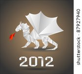 dragon origami.vector. | Shutterstock .eps vector #87927940