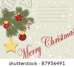 christmas vector card | Shutterstock .eps vector #87956491