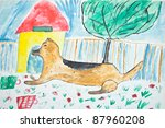 Kid\'s Painting Of Dog