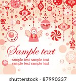 xmas red decoration | Shutterstock .eps vector #87990337